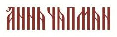 Анна Чапман_logo